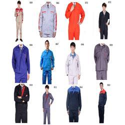 深圳市工作服_雅佳斯服饰_西乡工作服套装订做图片