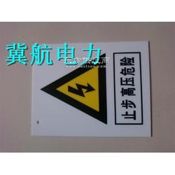 不锈钢标志牌 室外防雨标志牌图片