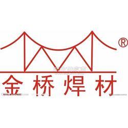 金桥牌ER50-6二氧化碳气体保护焊丝图片