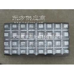 铝铁合金厂家 铝铁合金 耀丰冶金图片