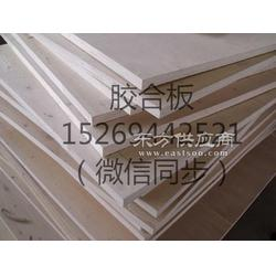 包装箱板包装板材密度均匀免熏蒸三利板材图片