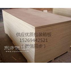 包装箱板/包装箱用多层板/免熏蒸/三利板材图片
