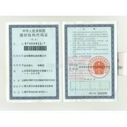 新疆仪表,新疆仪表型号,维钢仪表图片