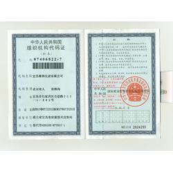 贵州仪表公司,贵州仪表,维钢仪表图片