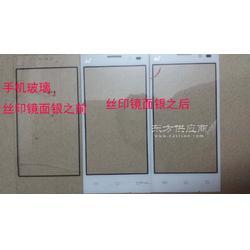 手机玻璃丝印油墨镜面银详细工艺及材料图片