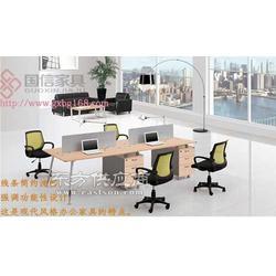 办公家具 移动式屏风桌 办公室隔断 国信办公桌图片