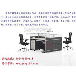 职员办公电脑桌 时尚办公家具 卡位办公桌 国信家具图片