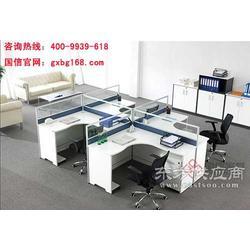 办公家具 办公屏风桌 组合办公桌 办公卡位 国信图片