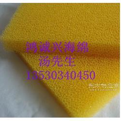 北京过滤海绵 防火过滤海绵 防尘过滤海棉图片