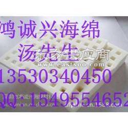 白色海绵豆腐干模具图片