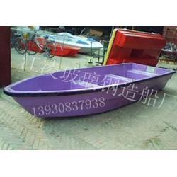 玻璃钢手划船、保定手划船、江凌游艇制造有限公司图片