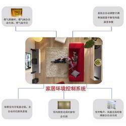 奇林智能科技(图),深圳别墅智能家居,别墅智能家居图片