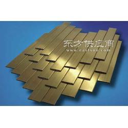 厂家长期供应H70黄铜棒耐腐蚀黄铜板图片