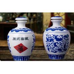 厂家定做五斤青花陶瓷酒瓶 5斤密封酒坛 青花山水球瓶图片