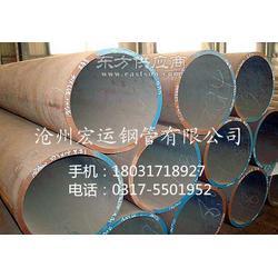 15CrMo化肥设备高压合金管 国标GB6479图片