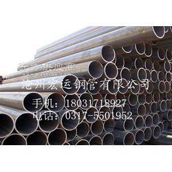 供应Q195材质 50焊管 50焊管图片