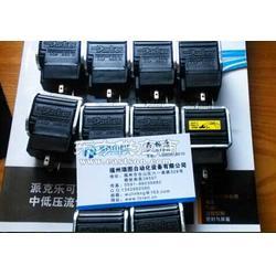 PAT 5002253现货供应图片