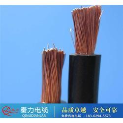 陕西电缆厂(图)-橡套电缆生产-商洛橡套电缆图片