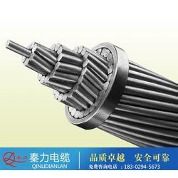 钢芯铝绞线哪家好,延安钢芯铝绞线,陕西电缆厂图片