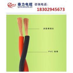 三芯布電線-西安電纜廠(在線咨詢)渭南布電線圖片