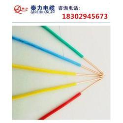 耐火布电线-陕西电缆厂-榆林布电线