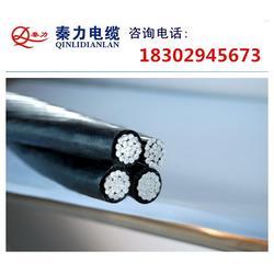 渭南架空集束导线 平行架空集束导线 西安电缆厂