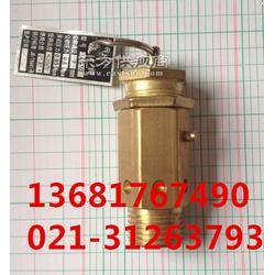 供应铜安全阀 A21W-16T图片