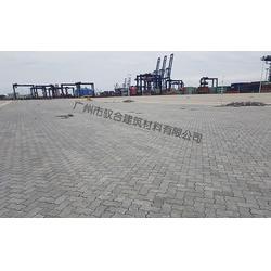 港口联锁块工程-港口联锁块-驭合洽谈图片