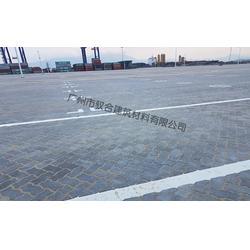 抗压码头砖厂家直销-驭合实惠-湖南抗压码头砖图片