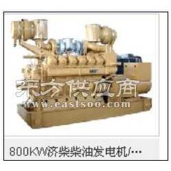 找大功率柴油发电机组济柴是不二之选图片