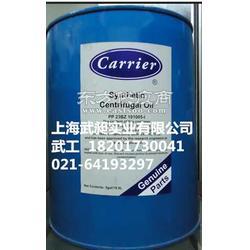 供应原装开利冷冻油PP23BZ110005图片