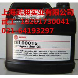 供应特灵冷冻油TRANE OIL00031图片