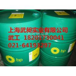 供应英国石油BP冷冻油LPT 32图片
