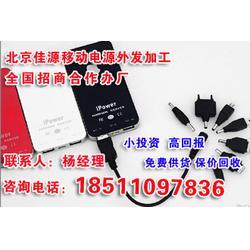 古交市手工活_北京佳源科技有限公司_手工活组装充电宝图片