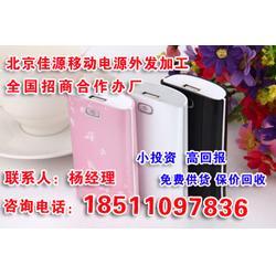 平泉县家庭手工活、家庭手工活外发、北京佳源科技图片
