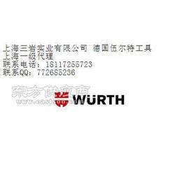德国伍尔特WURTH工具总代理图片