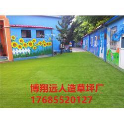 室内足球场塑料草坪销售图片