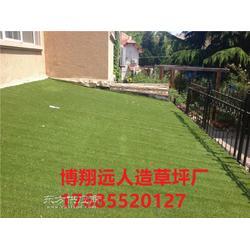 室内足球场人造草坪地毯哪家好图片