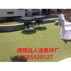 屋顶足球场假草皮步骤图片