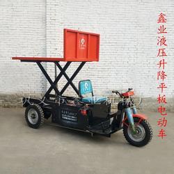 鑫业机械(图)、平板转运码高电动车、永城电动车图片