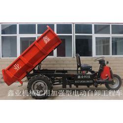 鑫业机械,重型矿用自卸电动工程车,咸阳工程车你先到�逛逛图片