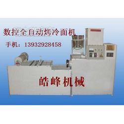 烤冷面机 烤冷面机器 全自动烤冷面机器-皓峰机械厂图片