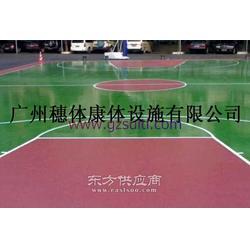 穗体专业供应硅PU球场材料 硅PU球场材料图片