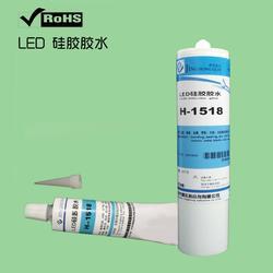 LED球泡灯中的陶瓷灯座胶水、铝合金灯座与PC灯罩硅胶水图片