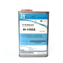 EVA泡棉粘塑料板胶水,1502PP塑料板粘PP蜂窝板强力环保胶水图片