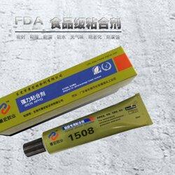 铸铁下水管接头接pc管接口食品级密封胶,FDA通过图片