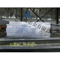 7075铝板组成图片