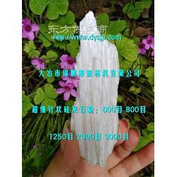 供应陶瓷釉面砖 卫生瓷 日用瓷 美术瓷 电力瓷专用超细针状硅灰石粉图片
