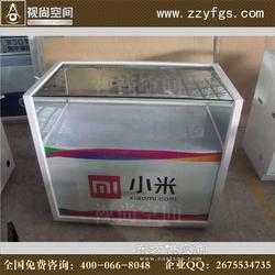 小米手机柜台图片