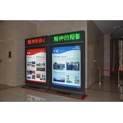 亿佳倡弘标识 郑州滚动系统多少钱-滚动系统图片